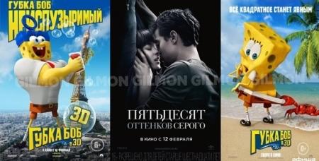 """Два билета по цене одного на все сеансы фильмов """"50 оттенков серого"""", """"Губка Боб"""" и """"Батальонъ"""" в кинотеатре Аврора."""