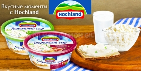 """Творожный сыр Hochland с любимыми вкусами от сети продуктовых магазинов """"Петрович"""". Неземной вкус!"""