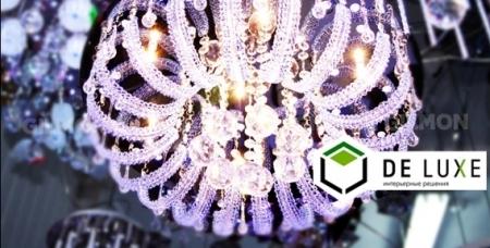 Светодиодные люстры с пультом управления от салона осветительных приборов Deluxe. Ваш интерьер заиграет новыми красками!
